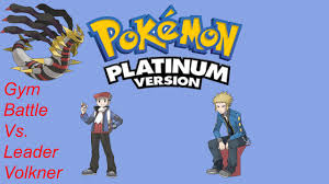 volkner pokemon platinum gym battle vs leader volkner youtube