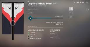 highest light in destiny 2 destiny 2 how to reach power level 300 avoid being stuck at 260