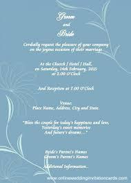 electronic wedding invitations wedding e invites free meichu2017 me