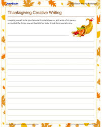 thanksgiving creative writing free composition worksheets for