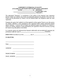 personal guarantee form templates fillable u0026 printable samples