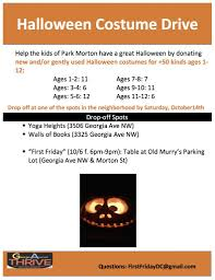 great halloween books help the kids of park morton have a great halloween by donating