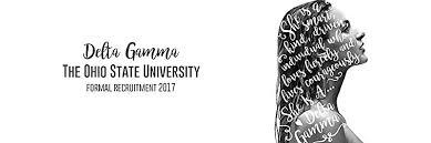 home delta gamma at the ohio state university