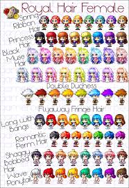 best vip hair cut maplestory top graphic of maplestory female hairstyles chester gervais