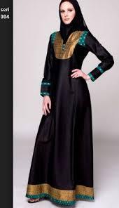 Pakaian Gamis Terbaru 2016 model baju batik sarimbit pesta modern terbaru 2017 1000 baju