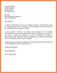6 example of company introduction letter company letterhead