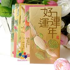 hello new year envelopes lotus and style 2018 new year relief envelope