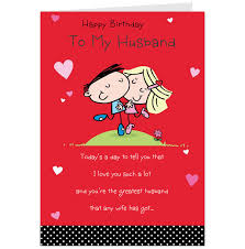 birthday card for husband birthday invitations card birthday wishes to husband for