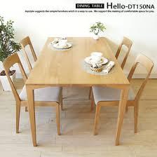 Birch Dining Chairs Joystyle Interior Rakuten Global Market Width Depth Height
