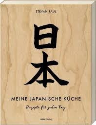 japanische k che meine japanische küche kochbuch babette s spice books for