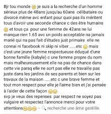 annonce de mariage annonce de mariage en kabyle home
