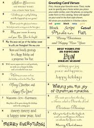 best 25 greetings ideas on greeting card best 25 christmas card wording ideas on