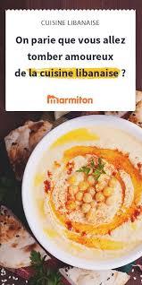 cuisine libanaise houmous food découvrez les trésors de la cuisine libanaise houmous