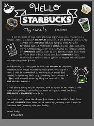 focus group cover letter barista again starbucks coffee