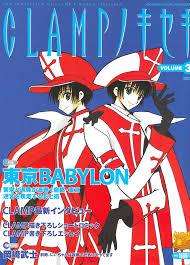 November Tokyo by Clamp Interview U2013 Clamp No Kiseki Vol 3 U2013 Tokyo Babylon November