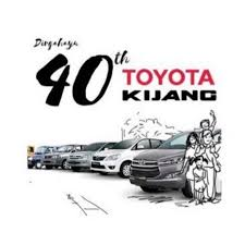 toyota products toyota motor manufacturing indonesia youtube