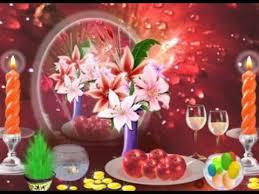 nowruz greeting cards wish happy nowruz