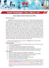 Geologist Job Description Telecom Engineer 108 Jobs