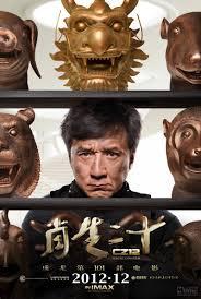 armour of god iii chinese zodiac aka cz12 2012 review