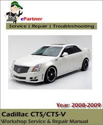 2003 cadillac escalade repair manual cadillac cts cts v service repair manual pdf year 2008 2009