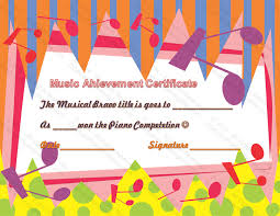 musical performance certificate of achievement template