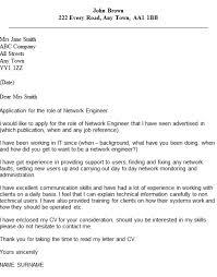 cover letter for engineer software engineer intern resume sample