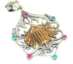 Stylish Design Stylish Design Of Ruby Sterling Silver Pendant On Marcassite Com