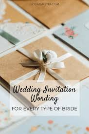 best 20 modern wedding invitation wording ideas on pinterest