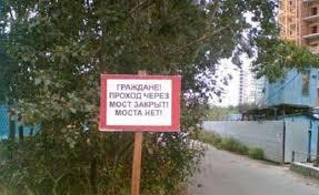 imagenes nike chistosas avisos chistosos encontrados en rusia