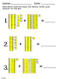base ten block addition with and without regrouping tpt
