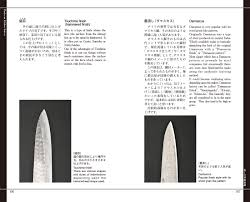 types of japanese kitchen knives japanese knives and sharpening techniques japanese