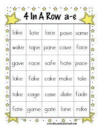 Magic Square Worksheet Activities For Teaching The Magic E Rule Make Take U0026 Teach