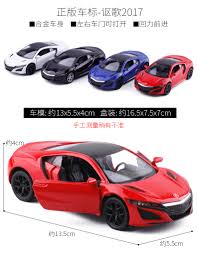 Acura Sports Car Price Compare Prices On Acura Car Model Toy Online Shopping Buy Low