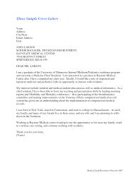new sample cover letter for an internal position 78 in sample