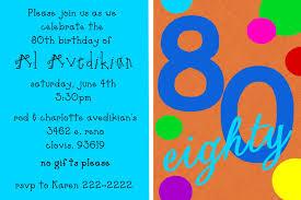80th Birthday Invitation Cards Birthday Invites Template U2013 Gangcraft Net