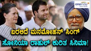 Manmohan Singh Cv Shaan U0027s High Octane U0027yalghaar U0027 To Release On December 25th Times