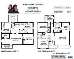 Floor Plans For Real Estate Real Estate Floor Plans U2013 Vancouver U0026 Fraser Valley Seevirtual