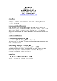 Data Entry Clerk Job Description Resume by Impressive Data Entry Clerk Resume Sample Displaying Nice