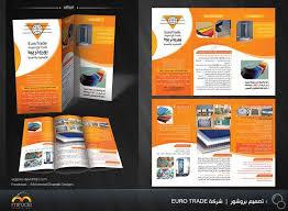 2 fold brochure template free 230 best brochure flyer design images on brochures