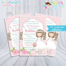 communion invitations for girl communion invitations girl invitation digital printable file 4