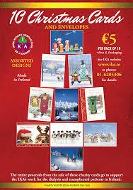 christmas cards 2017 ika