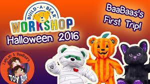awesome trip to build a bear halloween 2016 night sky kitty