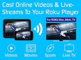 roku app android tv cast roku remote app apk