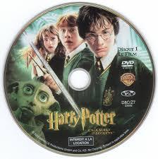 harry potter 2 et la chambre des secrets sticker de harry potter et la chambre des secrets cinéma