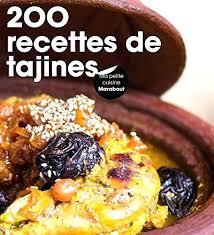 cuisine minute par marabout cuisine minute par marabout visualdeviance co