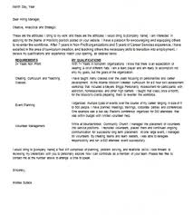 Nonprofit Cover Letter Samples Templates Cover Letter How To End Cover Letters How To End Cover Letter
