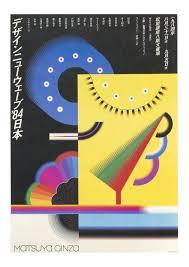 Japan Design Kazumasa Nagai Poster U201cdesign New Wave U002784 U2033 Japan Exhibition