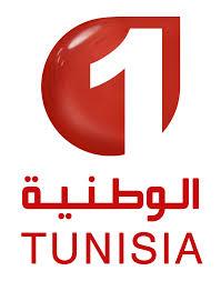 Télévision Tunisienne 1