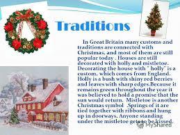 презентация на тему tree who decorated the