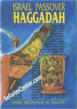passover haggadah israel passover haggadah rabbi menachem kasher seforim center